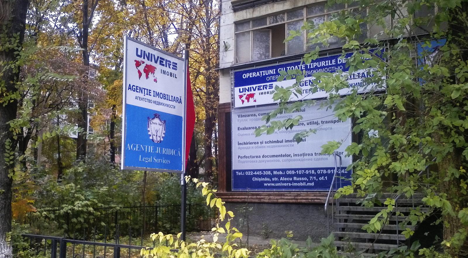 """Агентство Недвижимости """"Univers-Imobil"""""""