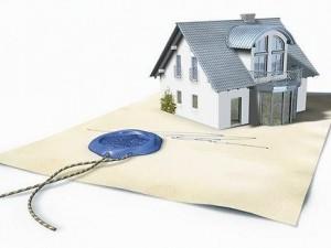 Приватизация квартир, комнат
